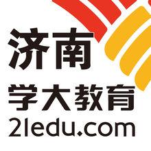 济南学大教育logo