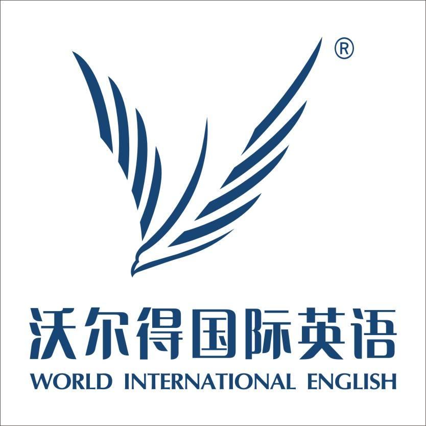 济南沃尔得英语logo
