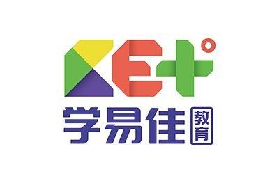 济南市学易佳教育logo