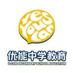 青岛新东方优能中学logo