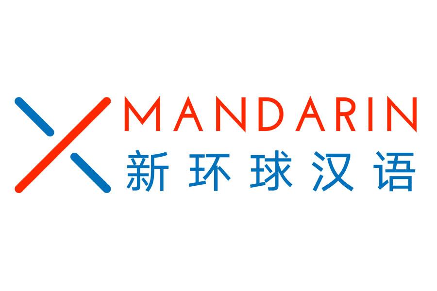 青岛新环球汉语logo