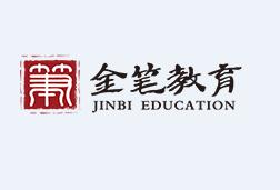 青岛金笔教育logo