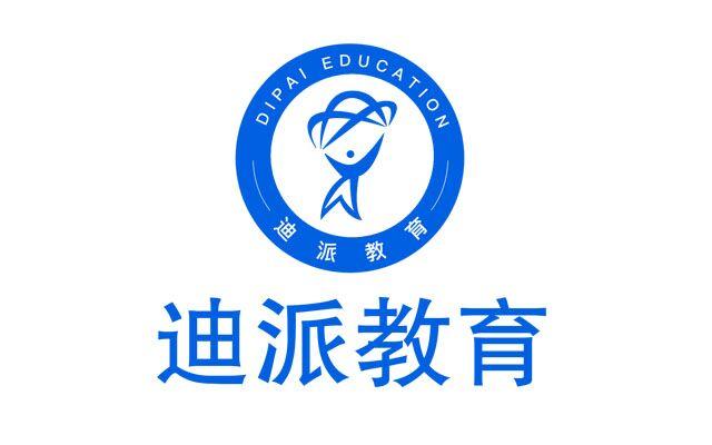 大连迪派学校logo