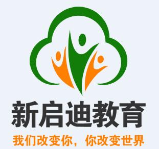 大连新启迪教育logo