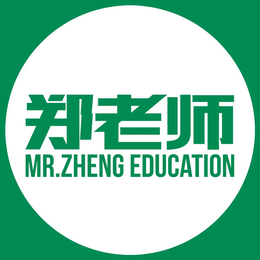郑老师教育logo