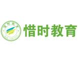 合肥惜时教育logo