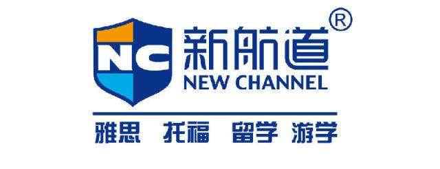 广州新航道培训学校logo