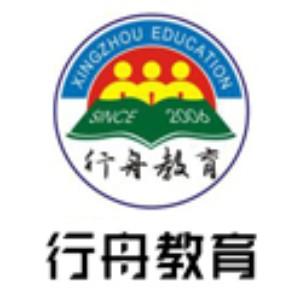 合肥行舟教育logo