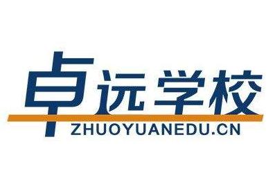 青岛卓远学校logo