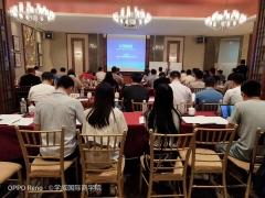 美国凯泽大学工商管理硕士MBA学位班招生