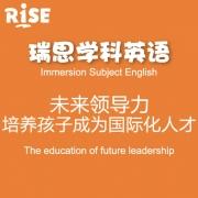 未来领导力-培养孩子成为国际化人才