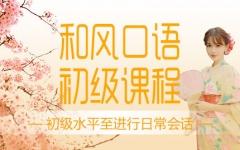 日本留学机构,日语N1直达学习培训班,日语好学吗?